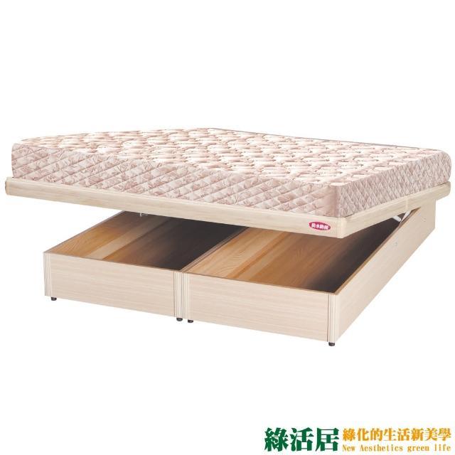 【綠活居】羅比  時尚6尺雙人加大後掀式床底(六色可選)