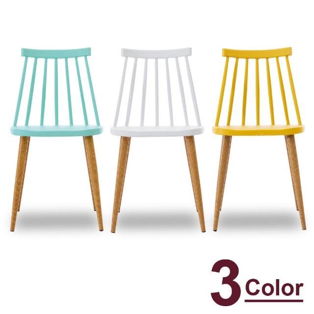 【時尚屋】堤姆餐椅(單只) MT7-723-2(三色可選 免組裝 免運費 餐椅)