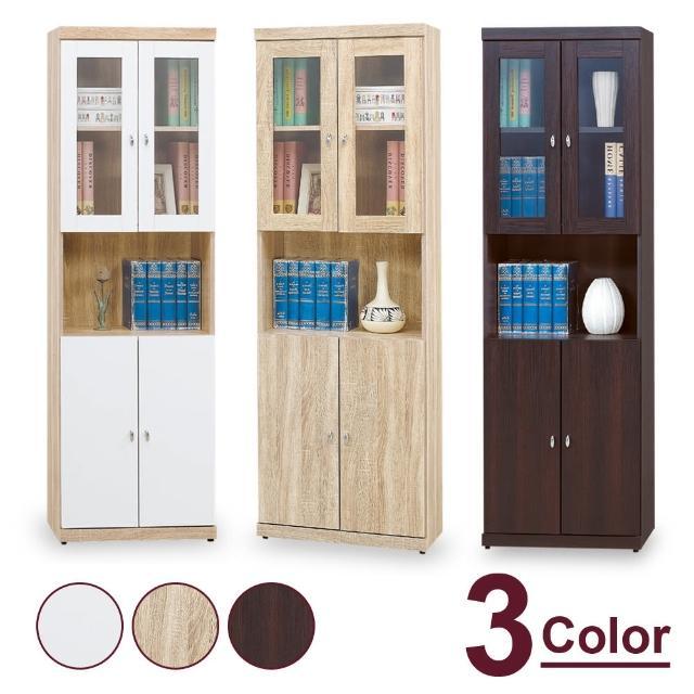 【時尚屋】夢娜耐磨2x6尺四門書櫃 MT7-625-1(三色可選 免組裝 免運費 書櫃)