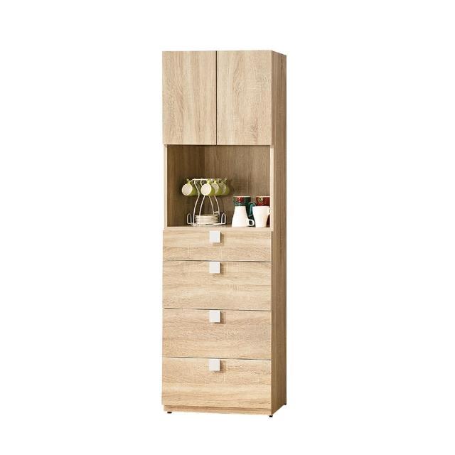 【Bernice】納迪亞2尺四抽置物收納櫃