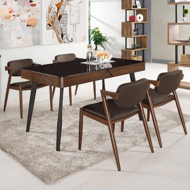 【Bernice】衛倫4.5尺黑色玻璃餐桌椅組(一桌四椅)