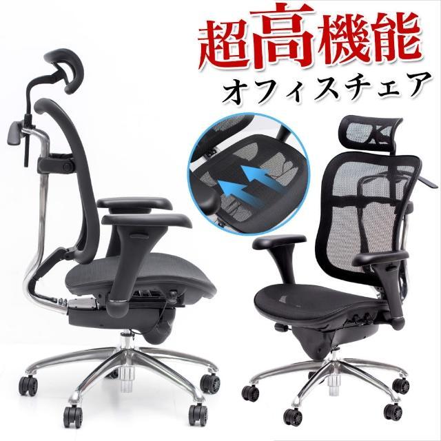 【樂活主義】職人設計高機能電腦椅