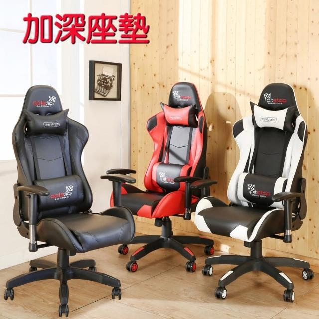 【BuyJM】酷炫賽車造型加深座椅電競椅-電腦椅(3色)