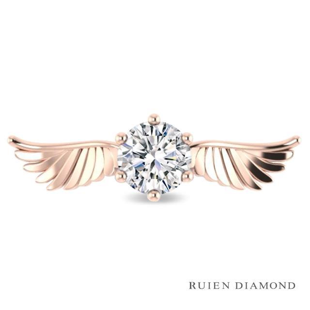 【RUIEN DIAMOND 瑞恩鑽石】GIA50分 3EX D VS2(18K白金 鑽石戒指)