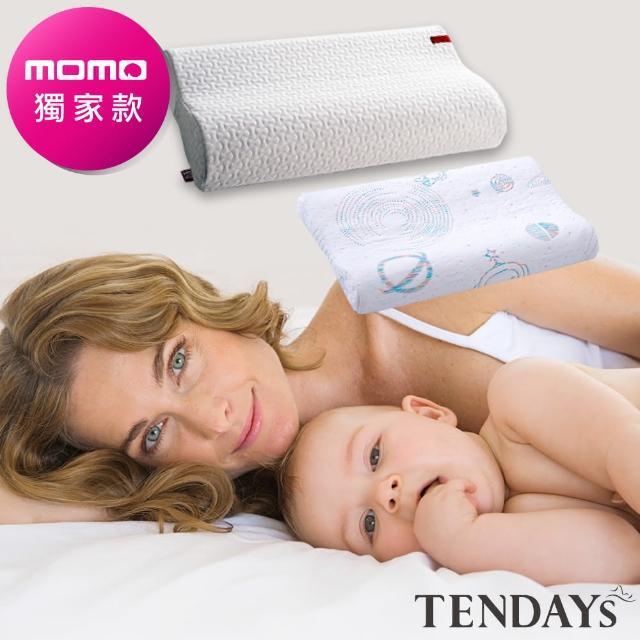 【TENDAYS】柔織紓壓枕+太空幻象嬰兒護脊枕(親子推薦組大枕加小枕)
