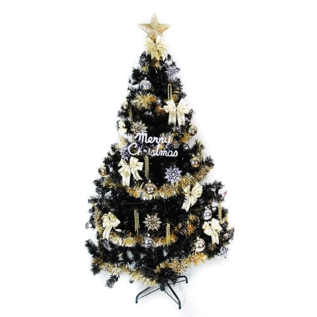 【摩達客】台灣製10呎-10尺 300cm 時尚豪華版黑色聖誕樹(+金銀色系配件組 不含燈)
