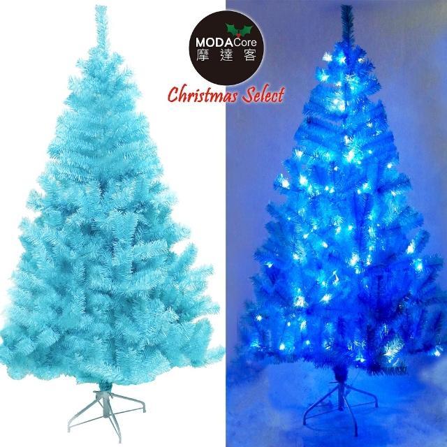 【摩達客】台灣製10呎-10尺 300cm 豪華版冰藍色聖誕樹 不含飾品(+100燈LED燈藍白光6串+附IC控制器)