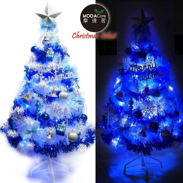 【摩達客】台灣製10呎-10尺 300cm 豪華版夢幻白色聖誕樹(銀藍系配件組+100燈LED燈藍白光1串+IC控制器)