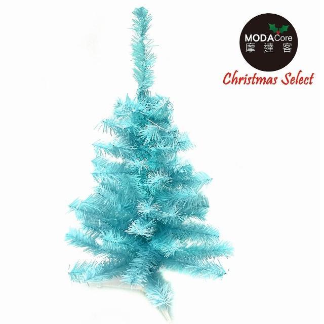 【摩達客】台製豪華型3尺-3呎 90cm 冰藍色聖誕樹 裸樹(不含飾品 不含燈)