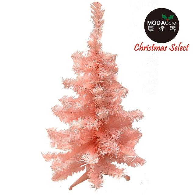 【摩達客】台製豪華型3尺-3呎 90cm 夢幻粉紅色聖誕樹 裸樹(不含飾品 不含燈)