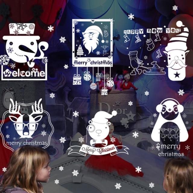 【半島良品】聖誕款DIY無痕壁貼-牆貼-雪白櫥窗貼-SK9105(聖誕 結慶 樹 聖誕老人 麋鹿)