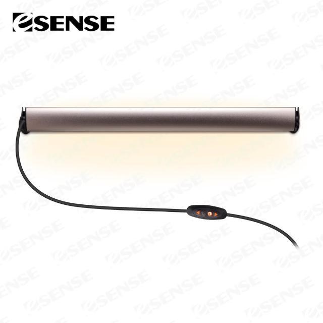 【團購價】磁吸式USBLED燈-長-棕(4入)