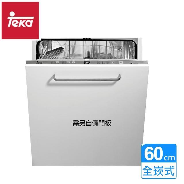 �程_洗碗機最近也有促銷!【德國TEKA】13人份9種洗程全崁式進口