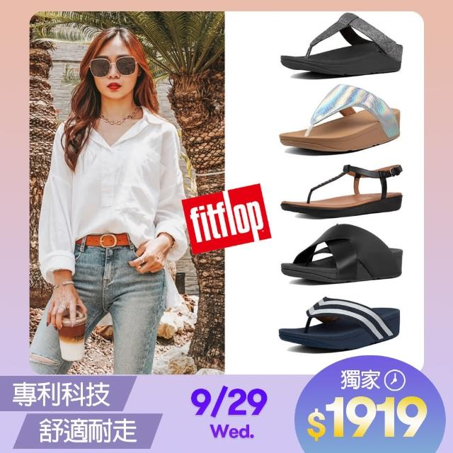 【FitFlop】TIA TM TOE-THONG SANDALS - CRYSTAL(胭脂粉/裸膚)