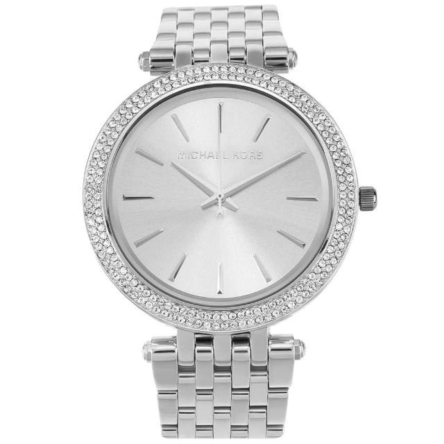 f6438e76a1fd ... ▷ Michael Kors Darci銀色光燦晶鑽不鏽鋼女腕錶(MK3190),看Michael Kors官網最近價格 ...