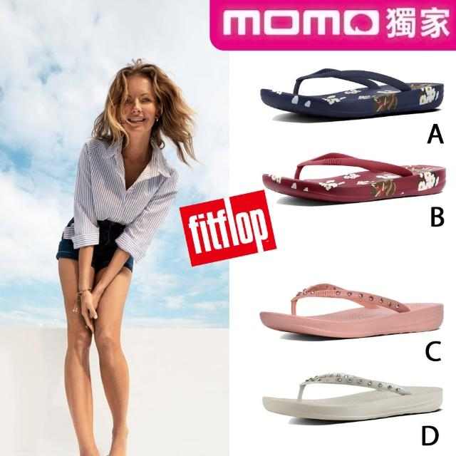 【FitFlop】iQUSHION DARK FLORAL ERGONOMIC FLIP-FLOPS(皇家藍)