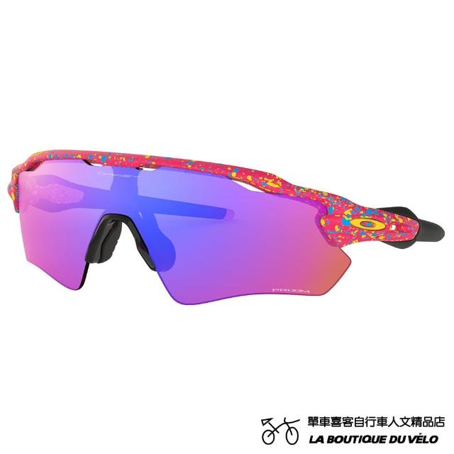 【Oakley】RADAR EV PATH ASIA FITSPLATTERFADE COLLECTION(運動款太陽眼鏡 OO9275-2235)