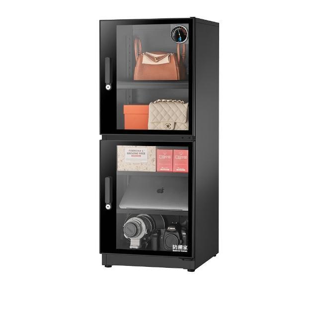 【防潮家】147公升電子防潮箱(FD-145EA旗艦指針系列)/