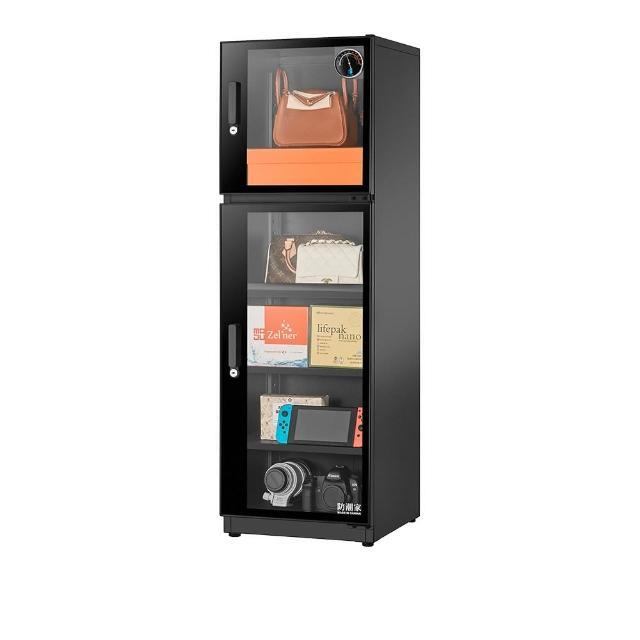【防潮家】185公升電子防潮箱(FD-200EA旗艦指針系列)/