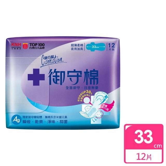 【康乃馨】御守棉超薄衛生棉夜用加長12片(12片/包)/