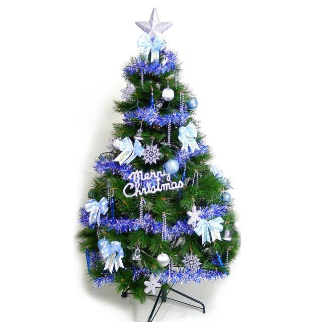 【摩達客】耶誕-12尺/12呎-360cm台灣製特級綠松針葉聖誕樹(含藍銀色系配件組/不含燈/本島免運費)/