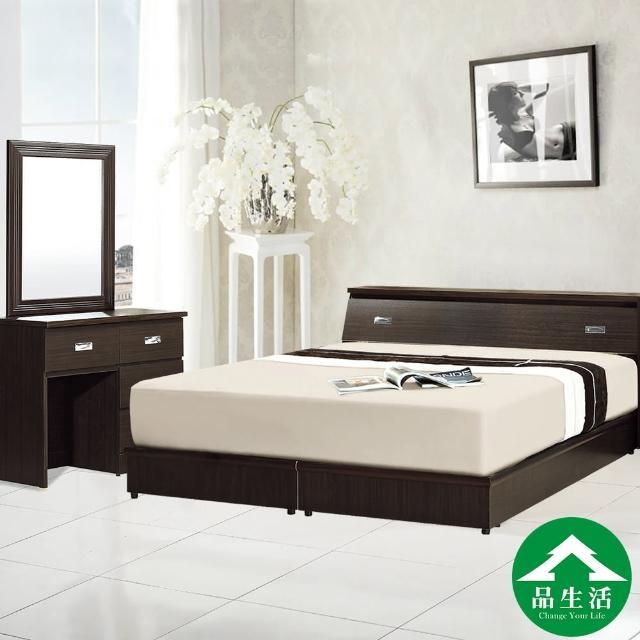 【品生活】經典超值獨立筒床墊-雙人(不含床頭箱床座化妝台)/