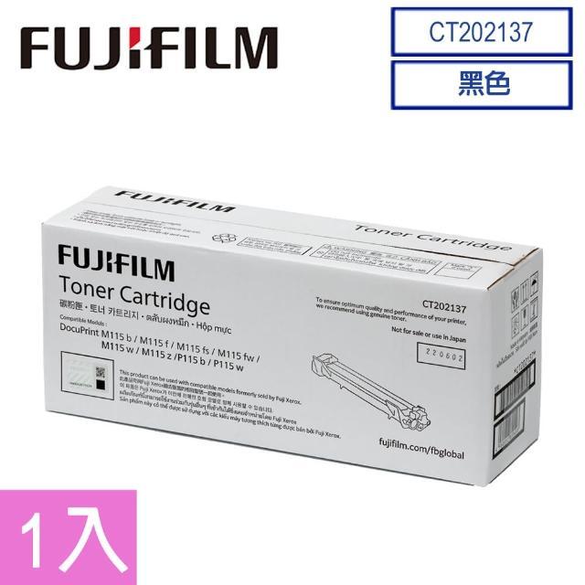 【FujiXerox】黑白115系列原廠碳粉CT202137(1K)/