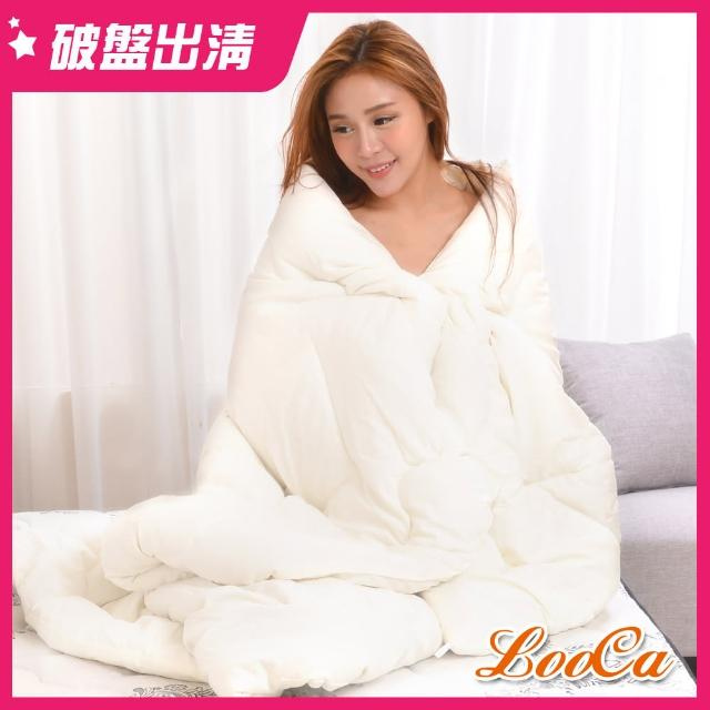 【LooCa】新一代酷冰涼枕頭套2入(條紋-共4色)/