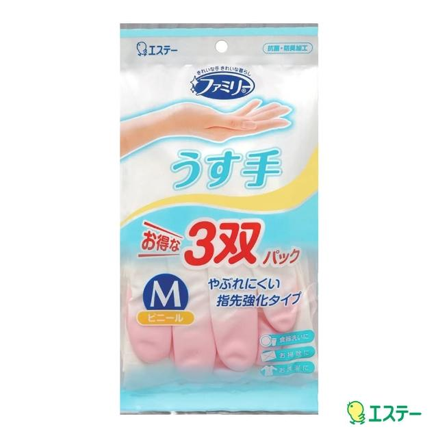 【日本雞仔牌】指尖強化家事手套(3雙入-2雙粉M&1雙綠M)/