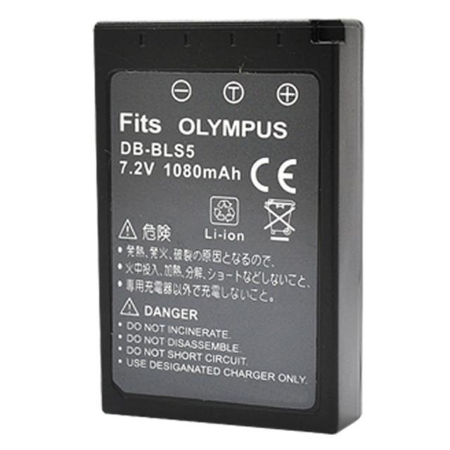 【Kamera】鋰電池
