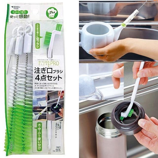 【MAMEITA】日本製壺瓶注入口清潔刷4入組(KB-781)/