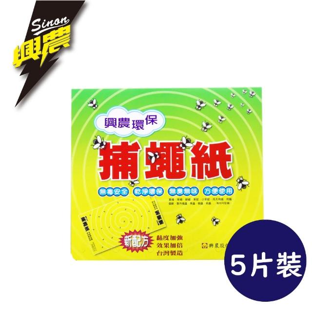 【興農】環保捕蠅紙