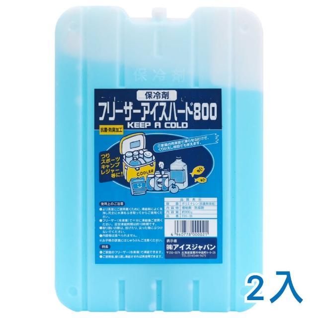 【急凍日本】抗菌保冰磚