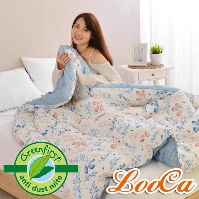 【LooCa】涼感可水洗夏被