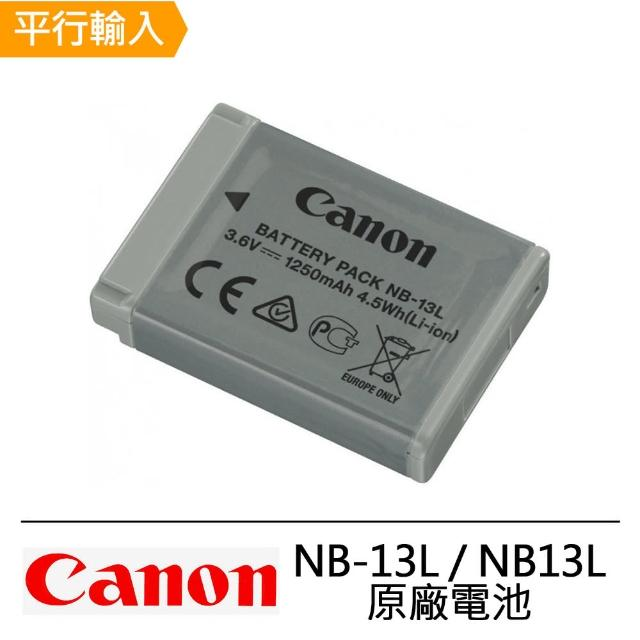 【Canon】NB-13L