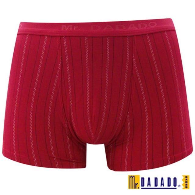 【DADADO】休閒系列M-3L四角褲(條紋紅)/