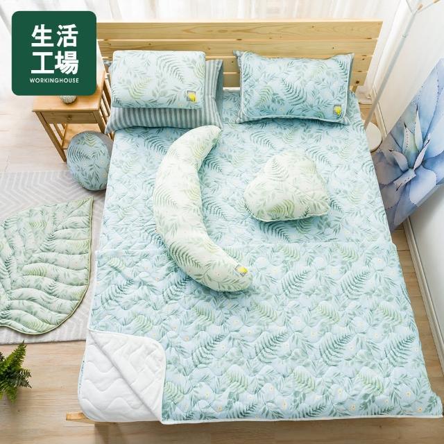 【生活工場】【618品牌週】沐夏森林涼感床墊186*150cm/