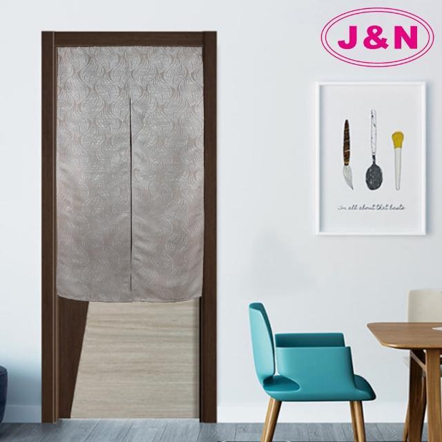 【J&N】柔曲緹花門簾90x150(卡其-1入)/