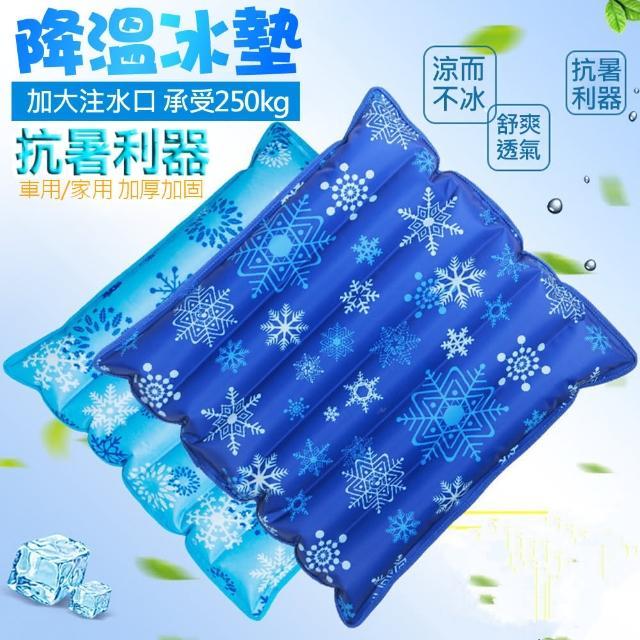 涼感冰晶水墊/水涼墊/坐墊-45X45cm(辦公室座椅