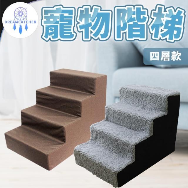 寵物樓梯-四層款