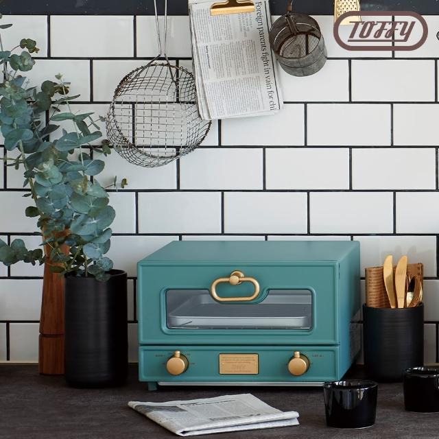 【TOFFY】Oven