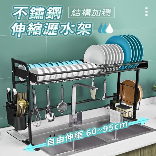 【慢慢家居】加穩升級-不鏽鋼伸縮款水槽碗盤瀝水架(大全配