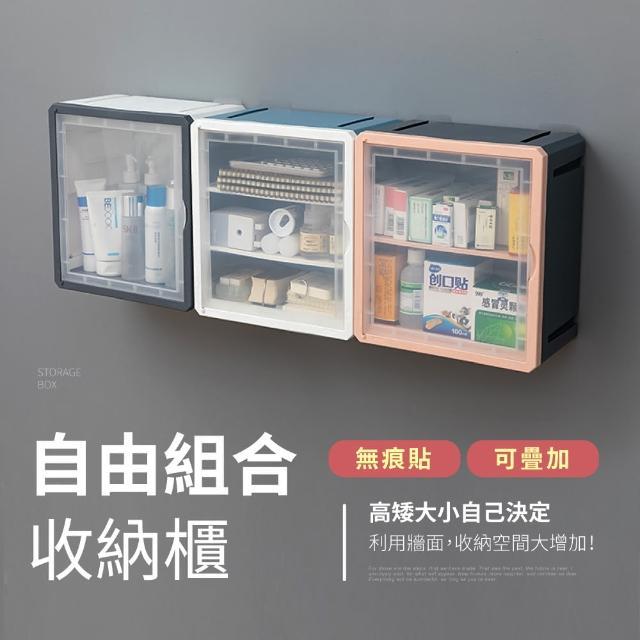 【IDEA】自由組合小物防塵收納櫃/