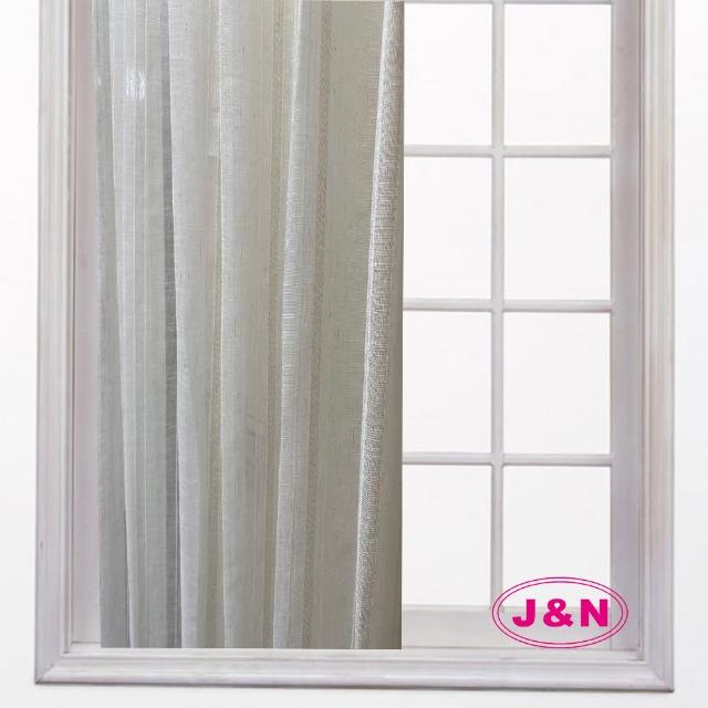 【J&N】羅琳線條窗紗拉摺簾-米色(270*230cm)/
