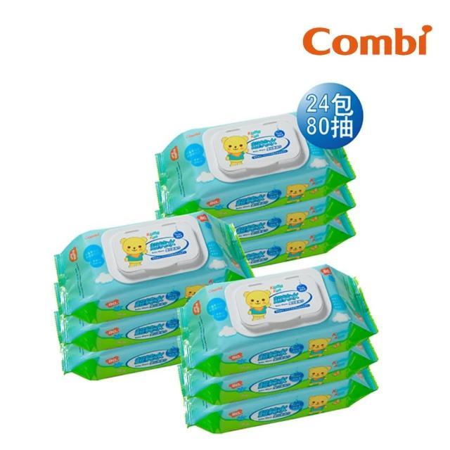 【Combi】超純水濕紙巾80抽箱購(80抽x24包)/