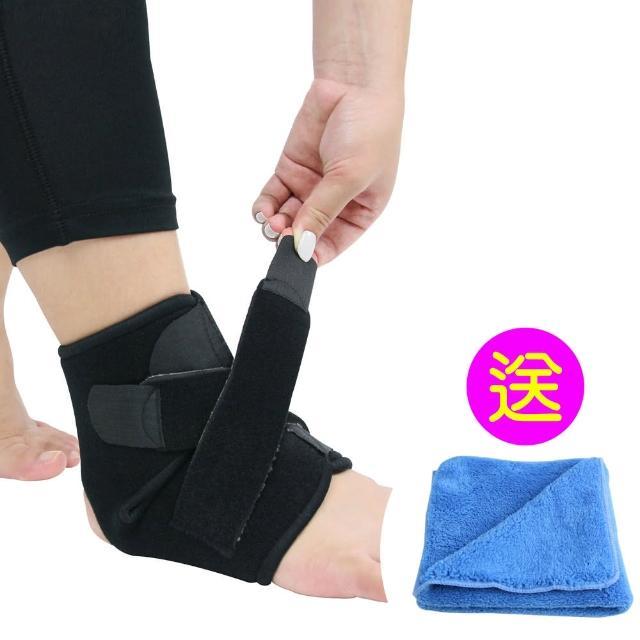 【Yenzch】竹炭調整式運動護踝