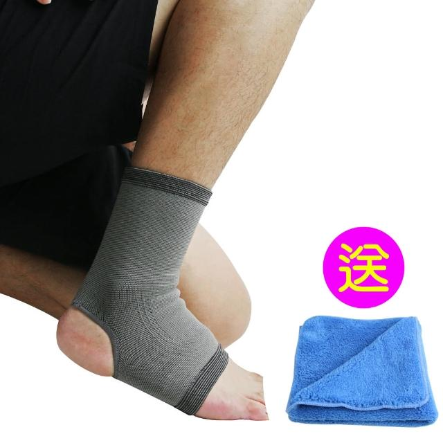 【Yenzch】竹炭開洞型運動護踝