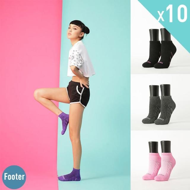 【Footer】輕壓力氣墊除臭襪10雙入