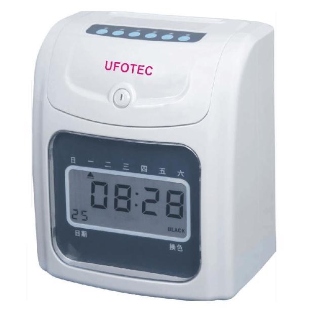 【UFOTEC】最新