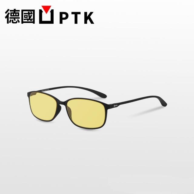 【德國PTK】室內專用-百搭時尚款防藍光護目眼鏡-男女適用(德國PTK百搭時尚款防藍光護目眼鏡-男女適用)/
